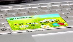 Заказать кредитную карту Сбербанк: онлайн через интернет