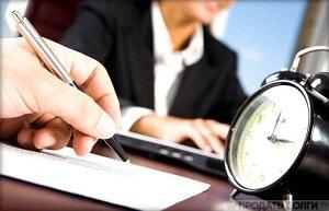 Срок давности по кредитной задолженности - особенности взыскания по договору