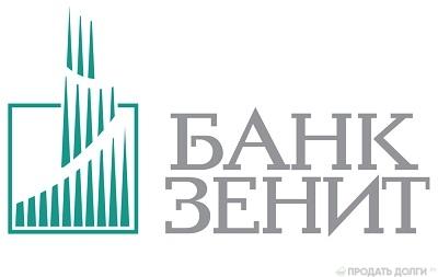 Банк Зенит потребительский кредит