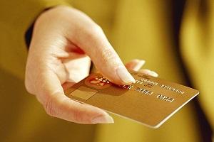 Что такое золотая кредитная карта сбербанка и как ею пользоваться