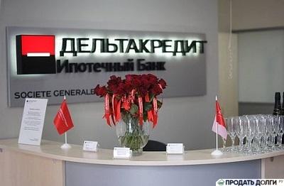 ДельтаКредит Банк ипотечный кредит