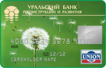 УБРИР кредитная карта