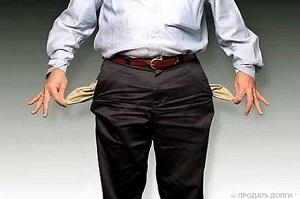 Как можно объявить себя банкротом перед банком