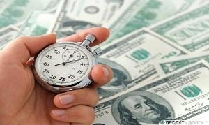 Как накопить деньги 5 советов от эксперта