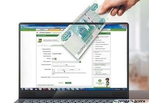Как оплатить Qiwi кошелек через Сбербанк Онлайн