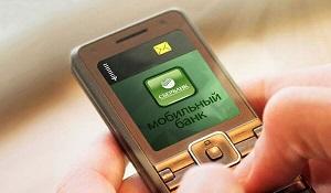 Как подключить мобильный банк Сбербанк через интернет