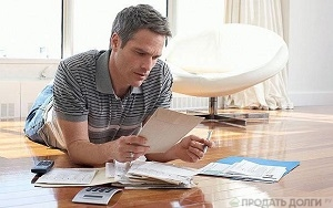 Как списать долги по кредитам физических лиц