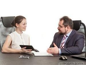Как узнать депозитный или текущий счет