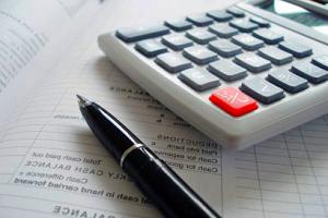 Как узнать код бюджетной классификации