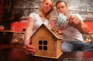 Как взять ипотеку, если маленькая официальная зарплата