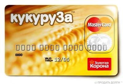 karta-kukuruza-evroset-onlajn-zayavka-na-kredit