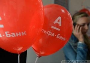 Кому принадлежит Альфа-Банк