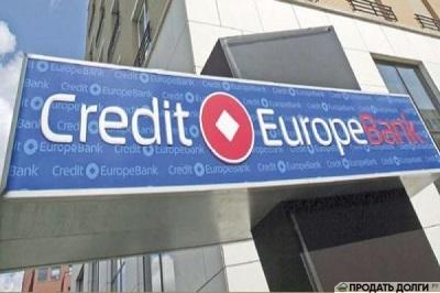 Кредит Европа Банк потребительский кредит