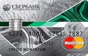 кредитная карта по паспорту онлайн решение