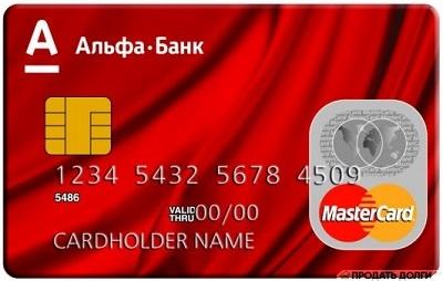 кредитные карты по паспорту онлайн заявка