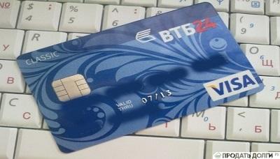 Кредитная карточка ВТБ 24