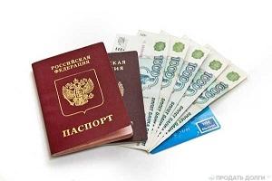 Кредитные карты без отказа по паспорту