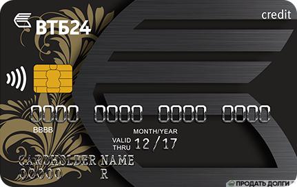 кредитные карты по паспорту без отказа
