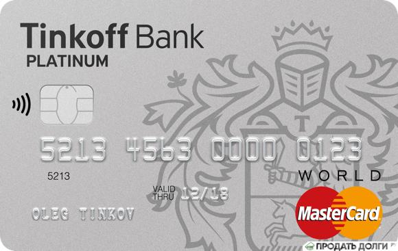 кредитные карты по паспорту заявка