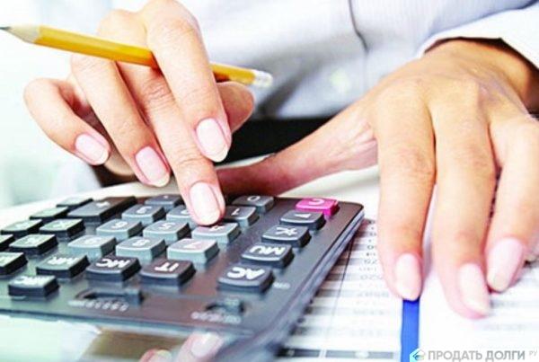 Налог на прибыль как рассчитать: пример