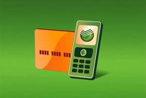 Что делать, если не работает мобильный банк Сбербанк