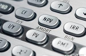 NPV что это такое и как рассчитать