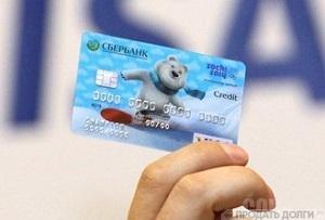 Подарочная кредитная карта Сбербанка