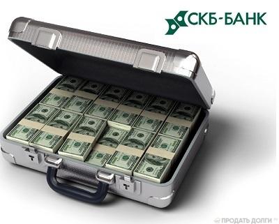 Потребительский кредит СКБ-Банк