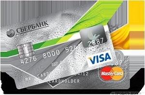 Револьверная кредитная карта Сбербанка