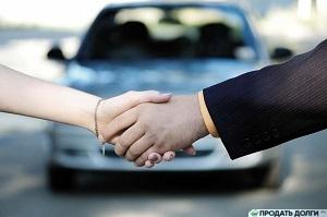 Самый выгодный кредит на авто