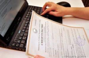 Система информирования банков о состоянии обработки электронных документов