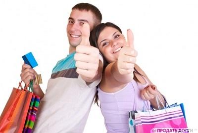 Взять потребительский кредит под минимальный процент