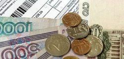 Оплатить коммунальные услуги через интернет банковской картой